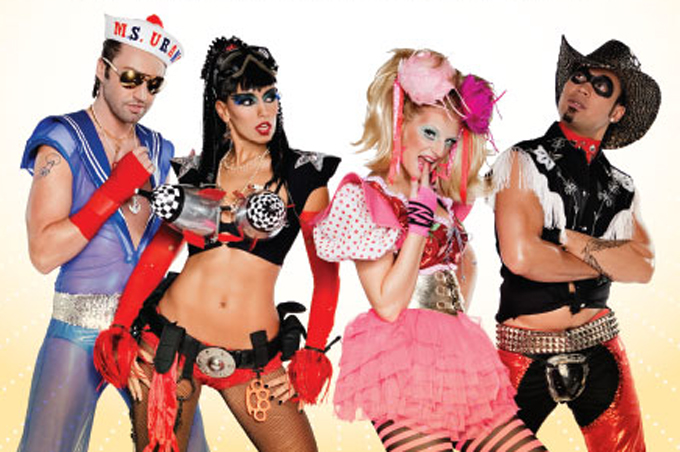 VENGABOYS (Netherlands) Metro City, Perth